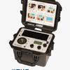 Calibrador port�til de vibraciones TMS 9110D